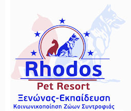 Rhodos Pet Resort
